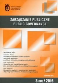 Zarządzanie Publiczne 3/2016 - okładka książki