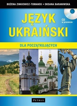 Język ukraiński dla początkujących - okładka podręcznika