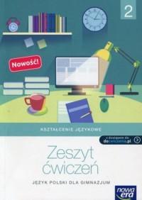 Kształcenie językowe 2. Gimnazjum. - okładka podręcznika