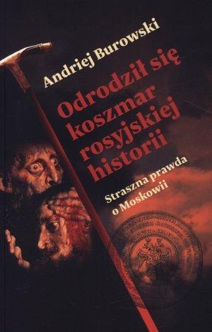 Odrodził się koszmar rosyjskiej - okładka książki