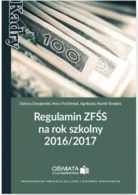 Regulamin ZFŚS na rok szkolny 2016/2017 - okładka książki