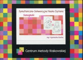 Symultaniczno-sekwencyjna nauka - okładka książki