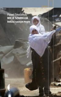 Wieje szarkijja. Beduini z pustyni Negew. Reportaż - okładka książki