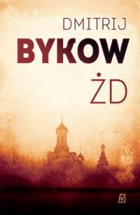 ŻD - okładka książki