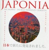 Japonia na nowo. Po raz pierwszy odkryta - okładka książki