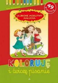 Koloruję i ćwiczę pisanie Ulubione modlitwy malucha - okładka książki