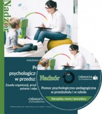 Pomoc psychologiczno-pedagogiczna - okładka książki