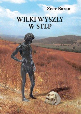 Wilki wyszły w step - okładka książki