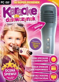 Karaoke dla dziewczynek (PC-DVD) - pudełko programu