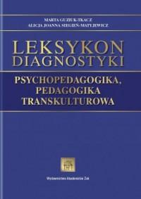 Leksykon diagnostyki. Psychopedagogika, pedagogika transkulturowa - okładka książki