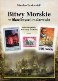 Bitwy morskie w filatelistyce i - okładka książki