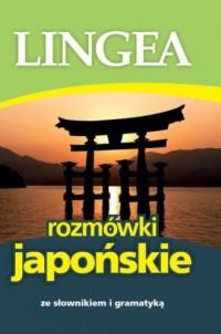 Rozmówki japońskie ze słownikiem i gramatyką - okładka książki