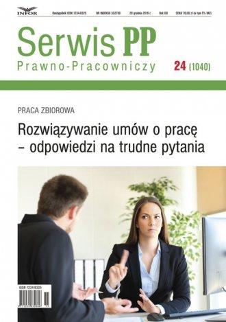 Serwis Prawno-Pracowniczy 24/2016. - okładka książki
