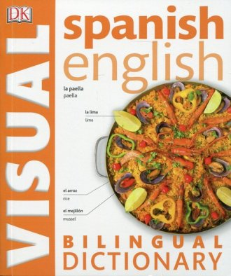 Spanish-English. Bilingual Visual - okładka książki