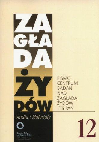 Zagłada Żydów. Studia i Materiały. - okładka książki