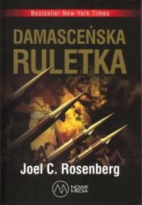 Damasceńska ruletka 3 - okładka książki