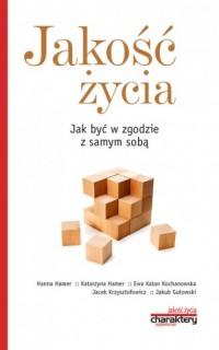 Jakość życia - Wydawnictwo - okładka książki