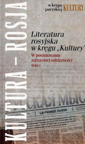 Literatura rosyjska w kręgu Kultury. - okładka książki
