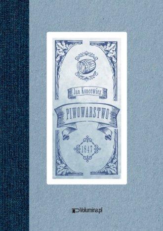 Piwowarstwo - okładka książki