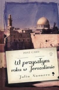 W przyszłym roku w Jerozolimie - okładka książki