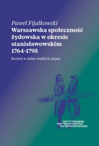 Warszawska społeczność żydowska - okładka książki