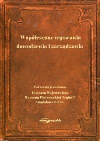 Współczesne wyzwania dowodzenia i zarządzania - okładka książki