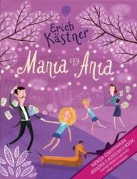 Mania czy Ania (+ CD) - okładka książki