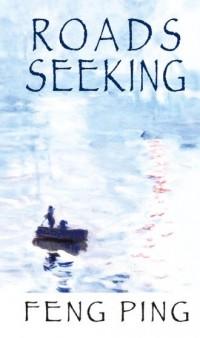 Roads seeking - okładka książki