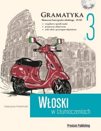 Włoski w tłumaczeniach. Gramatyka - okładka podręcznika