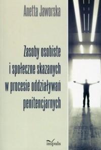 Zasoby osobiste i społeczne skazanych w procesie oddziaływań penitencjarnych - okładka książki
