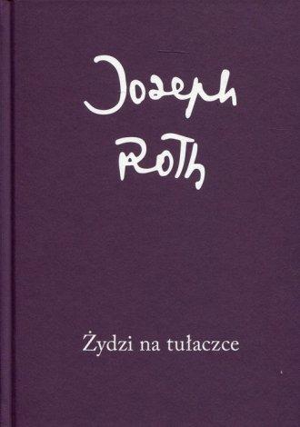 Żydzi na tułaczce - okładka książki
