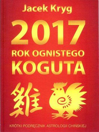 2017. Rok Ognistego Koguta - okładka książki