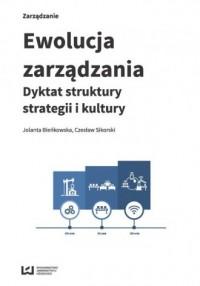 Ewolucja zarządzania. Dyktat struktury, strategii i kultury - okładka książki