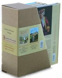 Kresowa Atlantyda komplet. Tom V - VIII. Historia i mitologia miast kresowych - okładka książki