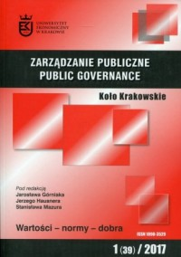 Zarządzanie Publiczne 1/2017 Koło Krakowskie - okładka książki
