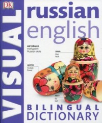 Russian English Bilingual Visual Dictionary - okładka książki