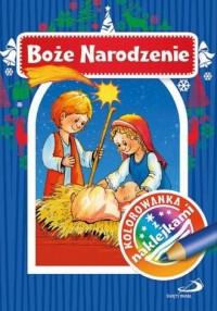 Boże Narodzenie. Kolorowanka z naklejkami - okładka książki