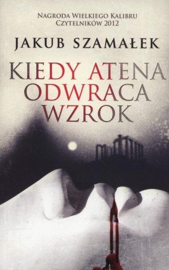 Kiedy Atena odwraca wzrok - okładka książki