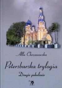 Petersburska trylogia. Drugie pokolenie - okładka książki