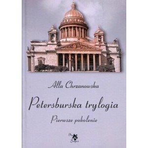 Petersburska trylogia. Pierwsze - okładka książki