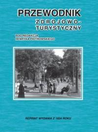Przewodnik zdrojowo-turystyczny - okładka książki