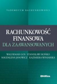 Rachunkowość finansowa dla zaawansowanych - okładka książki