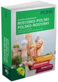 Słownik uniwersalny rosyjsko-polskipolsko-rosyjski - okładka książki