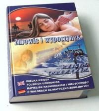 Zdrowie i wypoczynek - okładka książki
