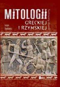 Ilustrowany słownik mitologii greckiej - okładka książki
