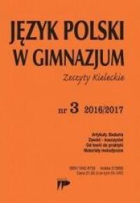 Język polski w Gimnazjum. Zeszyty Kieleckie nr 3 2016/2017 - okładka podręcznika