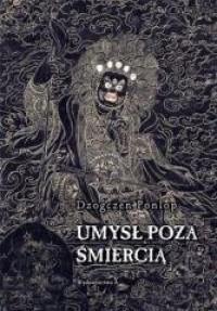 Umysł poza śmiercią - okładka książki