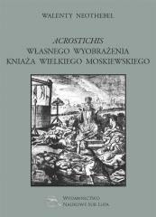 Acrostichis własnego wyobrażenia - okładka książki