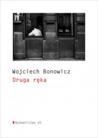 Druga ręka - okładka książki