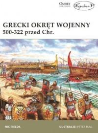 Grecki okręt wojenny 500-322 przed - okładka książki